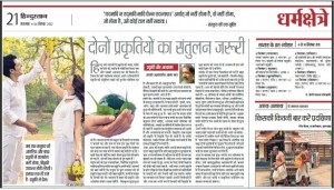 tattva-shakti-vigyaan-finds-mention-in-acharya-jis-article-in-hindustan-4th-sep-2012